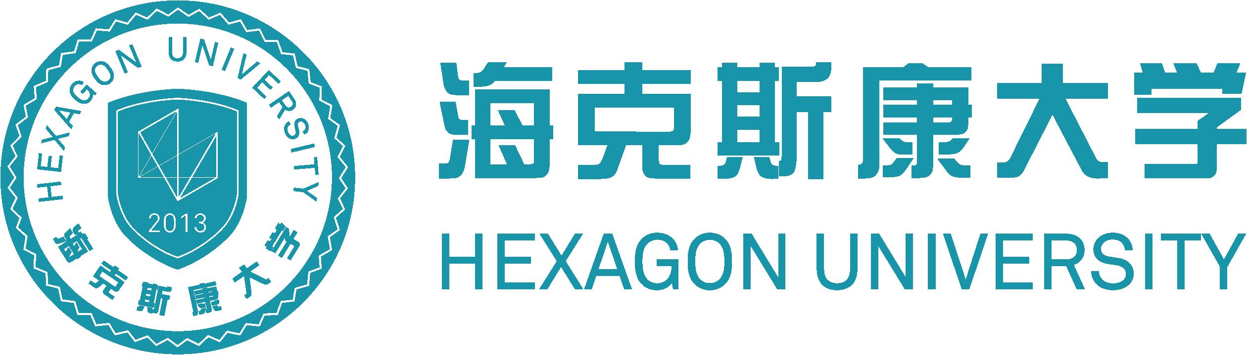 海克斯康大学-为智慧工厂培养数字化智能制造人才!