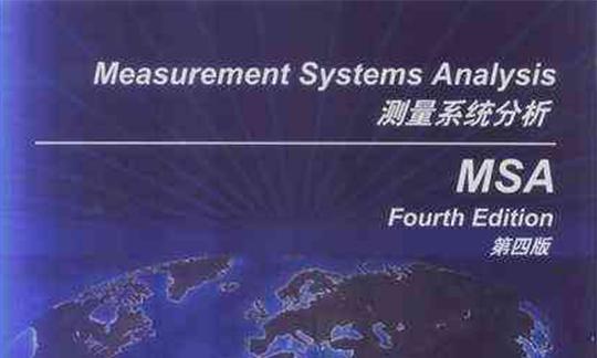 干货|秒懂!15张PPT让你搞懂什么是测量系统分析!