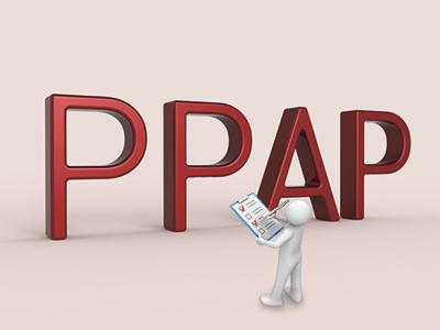 生产件批准过程PPAP